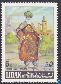 Postage Stamps - Lebanon - Costumes