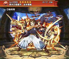 幕末の風雲児 坂本龍馬【★5】 -無限∞ナイツ攻略Wikiまとめ - Gamerch