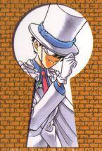 Keyhole Volume 16: Kaitou Kid