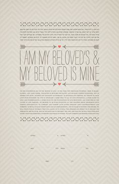 ketubah from urban collective