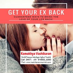 Astrology has powerful and effective branches which can bring anything back into your life. A broken relationship can be together again with the help of this powerful tool. In today's scenario, we often see people breaking their relationships because of ego and anger. There are various ways and mantras in astrology to get ex love back. One of the most powerful tools in astrology is Vashikaran spells. This will really help you and will bring your ex lover back. Visit…