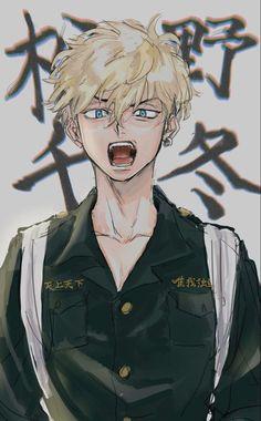 Anime W, Anime Demon, Anime Guys, Tokyo Ravens, Anime Boy Hair, Anime Art Girl, Gakuen Ouji, Anime Boy Sketch, Anime Crafts