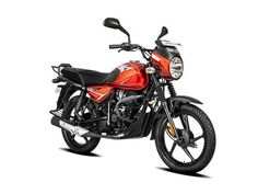 Cheapest Bikes in India in 2021 | Top 10 Cheapest Bikes in India Cheap Bikes, Cool Bikes, Tubeless Tyre, Motorcycle News, Commuter Bike, Paint Schemes, Alloy Wheel, Things To Come, India