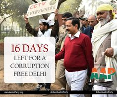 16 days Left for a Corruption Free #Delhi.  via #5SaalKejriwal @AamAadmiParty & gradually a #India Free of Corruption, Cronyism, Communalism, Castism, Incompetence in Governance. For Honest, United Delhi & India https://DONATE.AamAadmiParty.org/