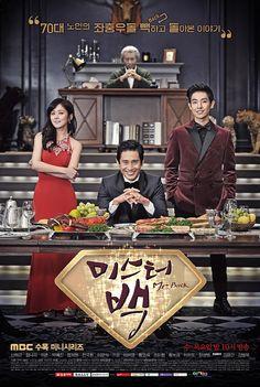 Mister Baek (미스터 백) (2014) Korean - Drama - Starring: Shin Ha Kyoon, Jang Na Ra, Lee Joon, Park Ye Jin and Jun Suk Won