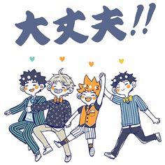 Haikyuu Funny, Haikyuu Fanart, Haikyuu Anime, Daisuga, Oikawa Tooru, Haikyuu Wallpaper, Cute Anime Wallpaper, Classroom Memes, Karasuno
