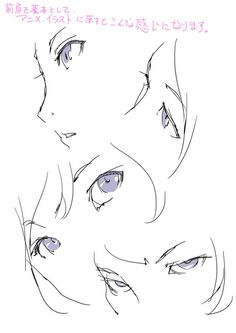 「目の描き方を考える。」                                                                                                                                                      もっと見る
