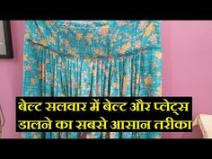 Belt Salwar Me Belt Lagane Ka Sabse Aasaan Tareeka Stitching, Belt, Sewing, Youtube, Dresses, Costura, Belts, Vestidos, Dressmaking