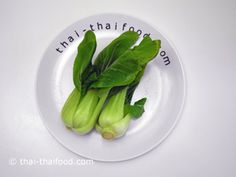 ผักกวางตุ้ง Pork Soup, Celery, Vegetables, Food, Asian Soup, Essen, Vegetable Recipes, Meals, Yemek