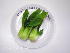 Pak Choi Pork Soup, Celery, Vegetables, Food, Asian Soup, Vegetable Recipes, Eten, Veggie Food, Meals
