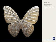 Фактурный костяной фарфор с покрытием золота.