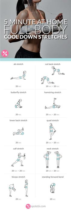 Stretch and relax your entire body with this 5 minute routine. Cool down exercises to increase muscle control, flexibility and range of motion. Have fun! www.spotebi.com/...