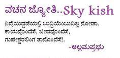 Skykishrain - Vachana Jyothi Kannada Nice Meaning