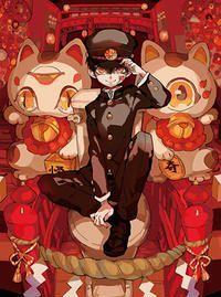 Hanako-kun, the landbound boy , Otaku Anime, Manga Anime, Anime Art, Hanako San, Animes On, Japon Illustration, Manga Covers, Anime Kawaii, Animes Wallpapers