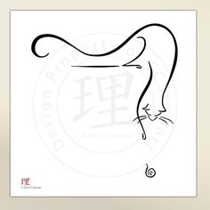 Bacchus & the Ball of Yarn - An original calligraphic gesture of charming cats