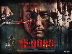 RE:BORN (New & Exclusive) UK Trailer
