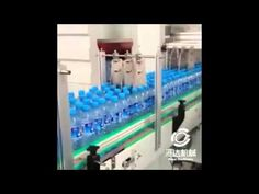 mineral water bottle production line-Labeler & Packer Industrial Park, Production Line, Fruit Trays, Mineral Water, Warehouses, Packers, Minerals, Projects To Try, Egg