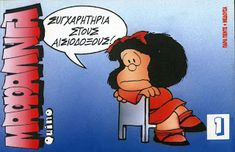 Comics : Mafalda - The Fables' Habitat Snow White, Disney Characters, Fictional Characters, Funny Quotes, Comics, Disney Princess, My Love, Image, Advice
