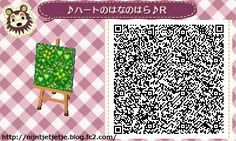 ☆ flower field set ☆ TILE#3