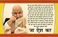 137 Best wahe guru images in 2019   Gurbani quotes, Punjabi
