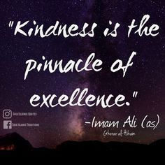 Sayings of Imam Ali (AS) Imam Ali Quotes, Hadith Quotes, Me Quotes, Tradition Quotes, Surrender To God, Hazrat Ali, Islam Quran, Daily Reminder, Ya Ali