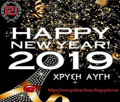 New Year Quotes : Happy New Year Images Happy New Year Wallpaper, Happy New Year Background, Happy New Year Quotes, Happy New Year Images, Happy New Year Cards, Happy New Year Wishes, Happy New Year Greetings, Happy New Year 2018, Quotes About New Year
