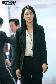 Seo Ye-ji plays Ha Jae-yi in the Korean drama Lawless Lawyer. Korean Actresses, Asian Actors, Actors & Actresses, Korean Girl, Asian Girl, Moorim School, Lawyer Fashion, Lawyer Outfit, Professional Wardrobe