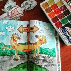 они соединены?как так то а??? Bullet Journal Cover Page, Journal Covers, Journal Diary, Journal Pages, Notebook Drawing, Create This Book, Diy And Crafts, Paper Crafts, Bullet Journal Junkies
