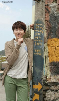 Kyuhyun is so cute!!!!!!!!!!!!!!