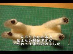 Make a kitten by needle felting vol.3 finished   ▶ 羊毛フェルトでニャンコを作る 完成編 Needle Felting - YouTube