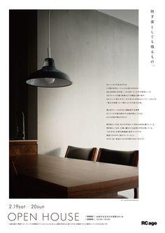 チラシ オープンハウス - Google 検索 Layout Design, Web Design, Book Design, Cover Design, Editorial Design, Editorial Layout, Japanese Poster Design, Japanese Design, Magazin Design