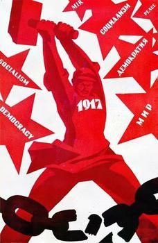 Soviet poster. 1917