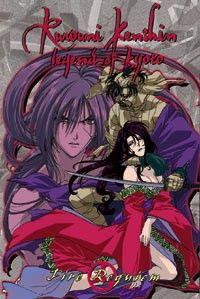 Rurouni Kenshin DVD 14 (Hyb): Fire Requiem (eps 58-62)  #RightStuf2013