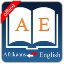 """For now the app suits my need Afrikaans <> English Dictionary offline and free. You can search both English and Afrikaans words. You can search words directly from """"Internet Browser"""" or other Applicatio Best Android, Android Apps, Dictionary Download, English Dictionaries, Afrikaans, Innovation, Software, Words, Internet"""