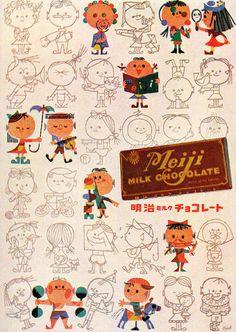 "vintage Japanese ad for Meiji ""miruko chokoretto"" (milk chocolate) めいじ ミルコ チョクレット"