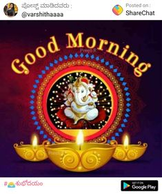 Good Morning Messages, Good Morning Images, Good Morning Quotes, Good Morning Motivation, Gods And Goddesses, Ganesh, Mornings, Wednesday, Birds