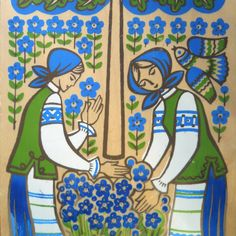 Russian folk art board Art And Illustration, Farm Quilt, Poster Drawing, Russian Folk Art, Tarot, Love Images, Outsider Art, Art For Kids, Fairy Tales
