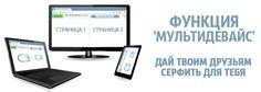 http://www.ebesucher.ru/surfbar/kupol.