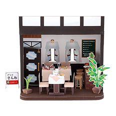 洋食屋さん(玄関ドア キッチンカウンター テーブル イス メニュー黒板 海老フライ定食 お子さまランチ オムライス)