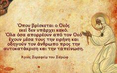 Christus Pantokrator, Orthodox Christianity, Christian Faith, Life Lessons, Spirituality, Words, Quotes, Prayers, Teacher