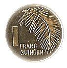 1Franc #Guinea - 1985  Stemma dello stato.