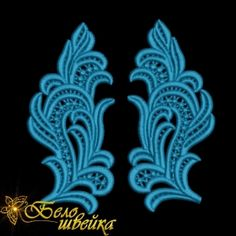 кружевной элемент № 158. fsl кружево http://beloshveyka.net/dizajny-mashinnoj-vyshivki #beloshveyka #embroidery #designs #wilcom