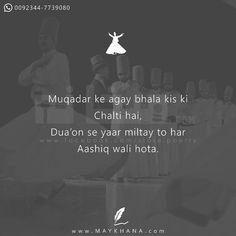 Sufi Quotes, Poetry Quotes, Hindi Quotes, Sufi Poetry, My Poetry, Jokes Quotes, Funny Quotes, Independent Quotes, Love Hurts Quotes