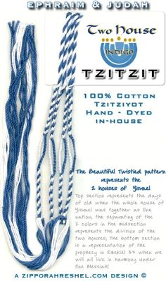 Ephraim & Judah - Two House Messianic Tzitzit...(Torah, Messianic, Jewish, Hebrew)