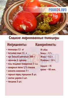 Cooking Recipes, Healthy Recipes, Recipies, Food And Drink, Tasty, Beef, Homemade, Dishes, Canning