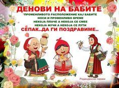 April - Grandma's days according to folk beliefs Macedonia People, Folk, Religion, Family Guy, Traditional, Day, History, Popular, Fork