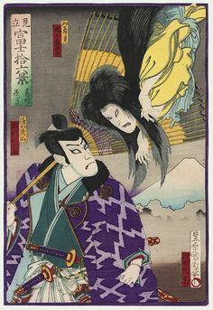 Samurai and Witch by Kunichika (1835 - 1900)
