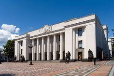 СМИ подсчитали, во сколько каждому украинцу обходятся нардепы