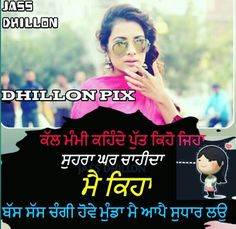 Punjabi Quotes, Hindi Quotes, Best Quotes, Qoutes, Funny Quotes, Desi Love, Punjabi Funny, Puns, Attitude