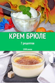Food And Drink, Menu, Cooking Recipes, Gluten Free, Pudding, Sweets, Apple, Drinks, Cake